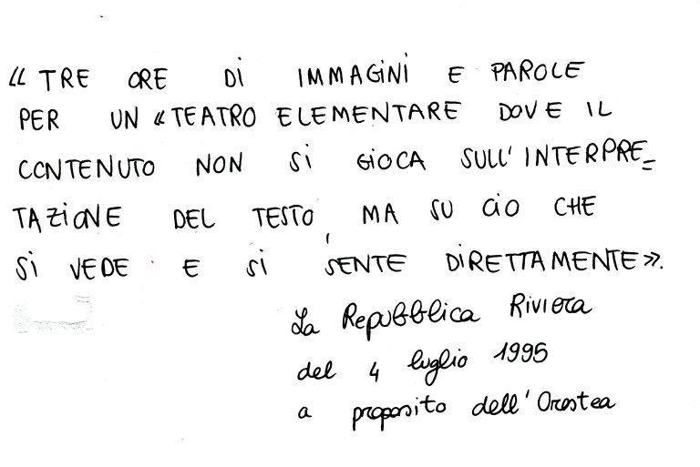 1995038.jpg